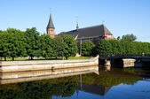 Kant's cathedral in Kaliningrad. Russia — Stock Photo
