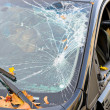 Stock Photo: Broken Windshield