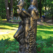 "Stock Photo: Sculpture ""Hoffmann. Duality of inner peace."" Svetlogorsk"