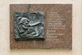 Memorial sign to Yuri Ivanov — Stock Photo