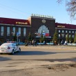 South Railway Station. Kaliningrad — Stock Photo #38964001