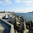 Stock Photo: North Pier. Baltiysk