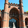 Rossgarten Gate. Kaliningrad — Stock Photo #38966405