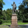 Monument of Immanuel Kant, Germphilosopher, founder of Germclassical philosophy in Kaliningrad, Russia — Stock Photo #38967491