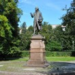 Monument of Immanuel Kant, Germphilosopher, founder of Germclassical philosophy in Kaliningrad, Russia — Stock Photo #38967527