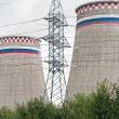 Stock Photo: Thermal power station