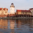 Fish Village. Kaliningrad. Russia — Stock Photo #38969865