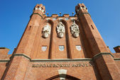 King's Gate. Kaliningrad — Stock Photo