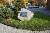 Memorial in honor of the 300th anniversary of the Great Embassy. Kaliningrad — Stockfoto