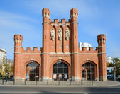 King's Gate in Kaliningrad — Stock Photo