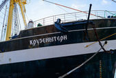 "Russian Navy sail training ship ""Kruzenshtern"" — Стоковое фото"