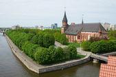 Kant's island in Kaliningrad. Russia — Стоковое фото