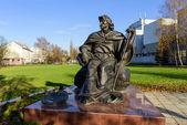 Monument to Francis Scorina. Kaliningrad — Stock Photo