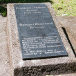 Stock Photo: Grave of Friedrich Wilhelm Bessel in Kaliningrad. Russia