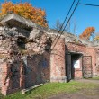 "Stock Photo: Fort 5 ""Friedrich Wilhelm III"" in Kaliningrad. Russia"