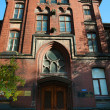Stock Photo: Old architecture of Kaliningrad