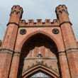 The Rossgarten Gate (Rossgarter Tor). Kaliningrad, Russia — Stock Photo #38971291