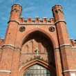 The Rossgarten Gate. Kaliningrad, Russia — Stockfoto