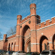 Stockfoto: The Rossgarten Gate. Kaliningrad, Russia