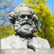 Stock Photo: Statue of Karl Marx in Kaliningrad. Russia