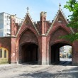 Brandenburg Gate. Kaliningrad — Stock Photo #38973129