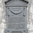 A plaque in honor of the German philosopher Immanuel Kant — Stock Photo #38974531
