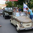 Постер, плакат: People and retro cars