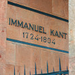 Stock Photo: Immanuel Kant's Grave. Kaliningrad