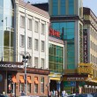 "Kaliningrad. Shopping center ""Kaliningrad passage"" — Stock Photo #38975643"