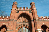 The Rossgarten Gate. Kaliningrad, Russia — Stock Photo
