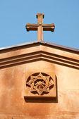 Armenian Cross — Stock Photo