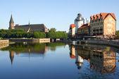 Embankment of the Fishing Village. Kaliningrad. Russia — Stock Photo