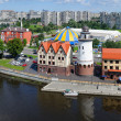 Fishing Village. Kaliningrad — Stock Photo