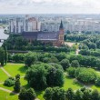 Panorama of Kaliningrad — Stock Photo