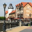 Stock Photo: Ethnographic and trade center. Kaliningrad
