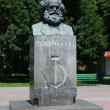 Постер, плакат: Bust of Karl Marx