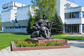 Monument to Francysk Skaryna — Stock Photo