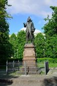 Monument of Immanuel Kant — Stock Photo