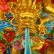 Three gold green and red chinese dragon — Stock Photo #18351909