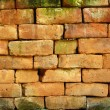 Stock Photo: Texture of orange brick stone