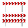 Red and white construction barricade - Stock Vector