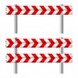 Red and white construction barricade — Stock Vector #24832225