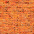 Stock Photo: Orange brick wall