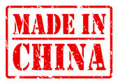 MADE IN CHINA stamp with red text on white — Stock Vector
