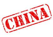 China rode stempel tekst — Stockvector