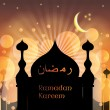 Arabic Islamic Ramadan Kareem background — Grafika wektorowa