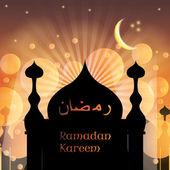 Arabic Islamic Ramadan Kareem background — Stock Vector