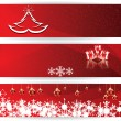 Set of horizontal Christmas vector banners — Stock Vector
