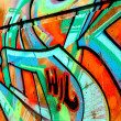 Graffiti — Stock Photo #13855804