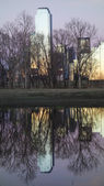 Reflections — Stockfoto